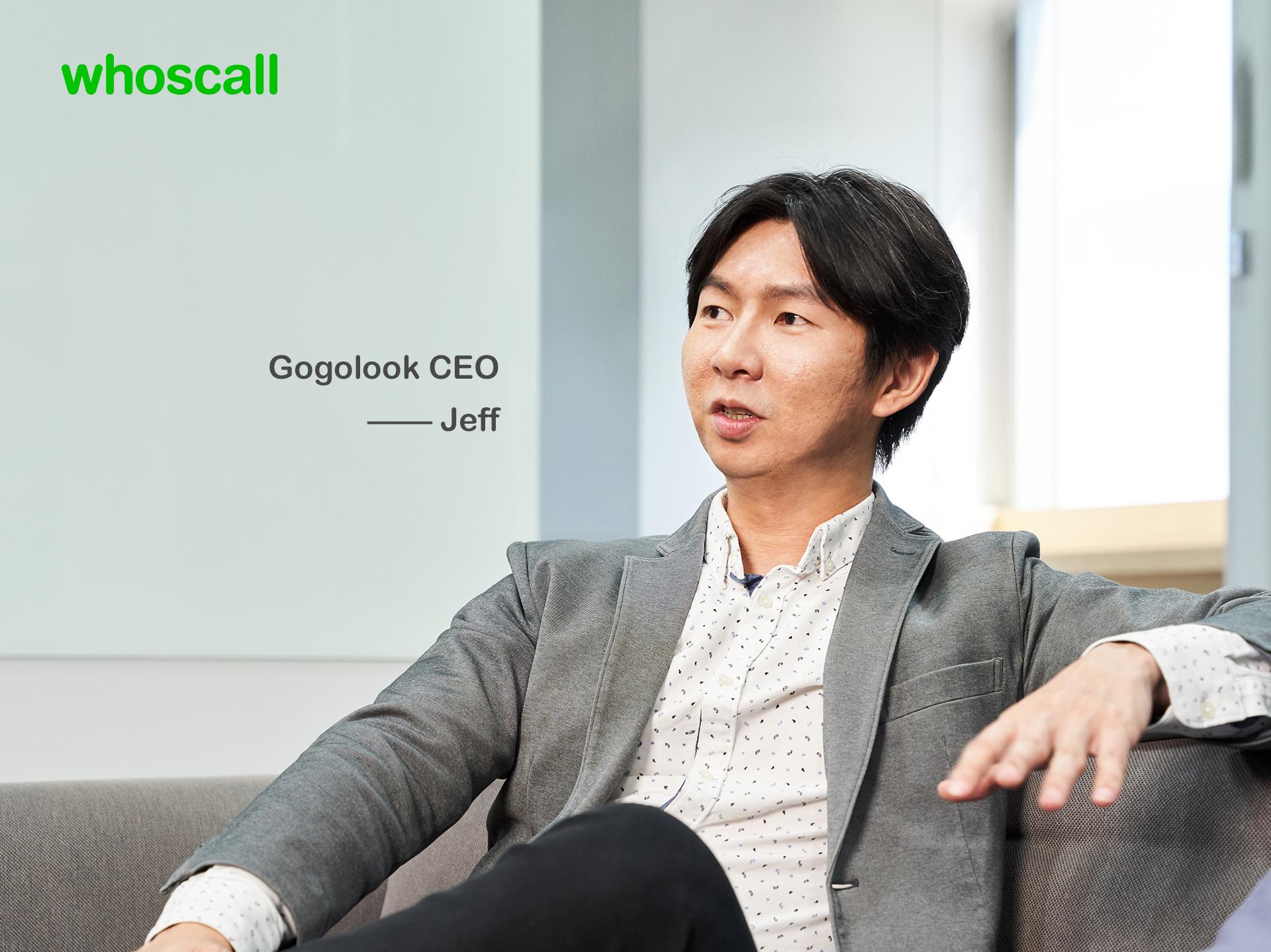 【獨家訪談】獲得總統創新獎殊榮,一窺 CEO Jeff 對創新的看法。